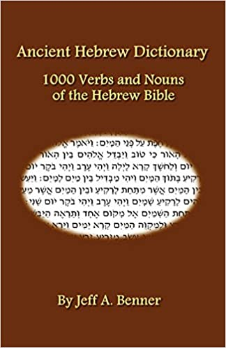 Ancient Hebrew Dictionary: Jeff A  Benner: 9781602643772
