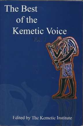 Download The Best of the Kemetic Voice (Volume 1) ebook
