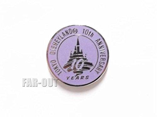 東京ディズニーランド 10周年記念 1993年 紫 1993年 配布 ピン 紫 ピン B07CJGTJ5Y, 和田商店公式通販:da833dd5 --- ijpba.info