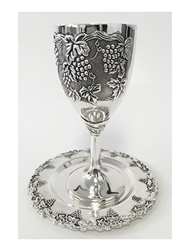 Alef Judaica Zinc Alloy Small Kiddush Wine Cup Goblet with Grape Design and Matching Saucer Plate with Border Design