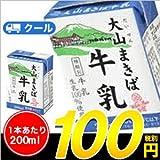白バラ 大山まきば牛乳 200ml×24本