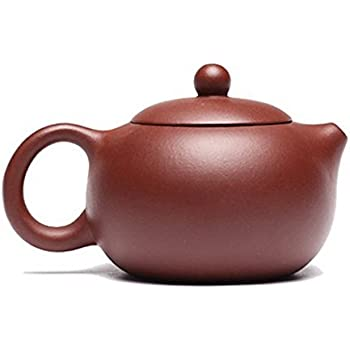 Amazon Com Balance Yixing Clay Teapot W Infuser 15oz