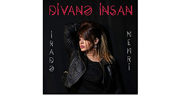 Anlar Anlar By Irade Mehri On Amazon Music Amazon Com