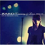 ZARD Cruising & Live (CD+CD-Rom+Video)