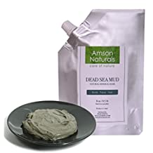 Dead Sea Mud Mask - 8 Oz -by Amson Naturals - for Face, Acne, Oily Skin & Blackheads - 100% natural facial treatment to minimize pores, reduce wrinkles, reduce acne.