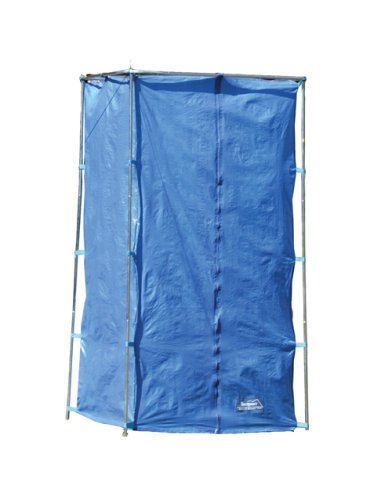 Texsport Privacy Shelter Blue, Outdoor Stuffs