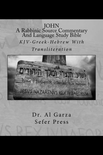 JOHN: A Rabbinic Source Commentary And Language Study Bible: KJV-Greek-Hebrew With Transliteration (The New Testament) (Volume 4) by Sefer Press Publishing House