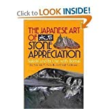 Japanese Art of Stone Appreciation, Vincent T. Covello and Yuji Yoshimura, 0804814856