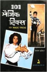 101 Magic Tricks: Ivar Utial: 9788122303339: Amazon com: Books