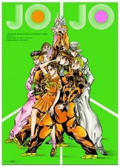 EXHIBITION JOJO/'s Bizarre Adventure B2 Poster Part 5 Golden Wind Araki Hirohiko