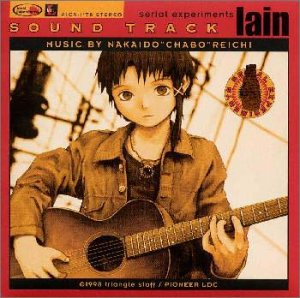 serial experiments lain sound track B000026XIF