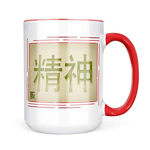 Neonblond Custom Coffee Mug Spirit of Chinese characters, green letter 15oz Personalized Name (Spirits Of The Chinese Characters)