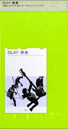 Image result for GLAY - 誘惑