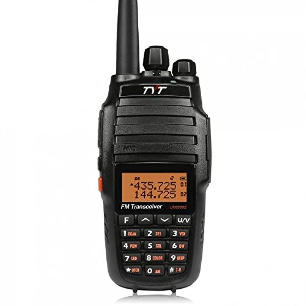 沈黙口述このトランシーバー 無線機 T6超長距離タイプ 携帯型 簡単操作 災害·地震 緊急対応 2台セット
