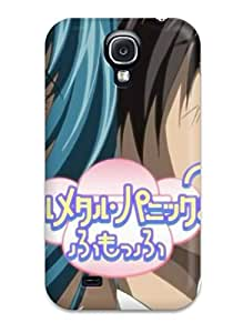 Hot New Full Metal Panic Fumoffu Case Cover For Galaxy S4 With Perfect Design