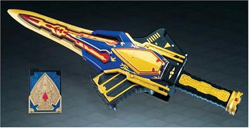 Heavy Blade - 7