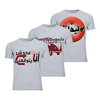 Geek Rt522 Set Of 3 T-Shirts For Men - Gray, 2 X-Large