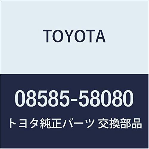 TOYOTA (トヨタ) 純正部品アクセサリー オートアラーム(ベースキット多重) アルファード ヴェルファイア 品番08585-58080 B01LYILDMX