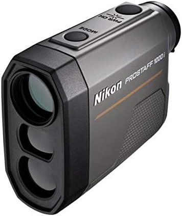 Nikon 16663 product image 1