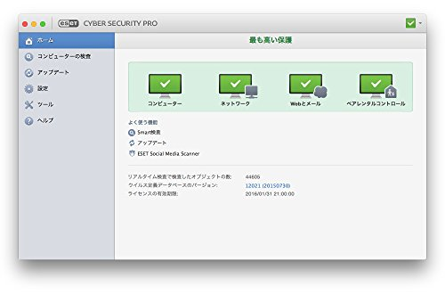 ESET パーソナル セキュリティ   1台3年版   Win/Mac/iOS/Android対応