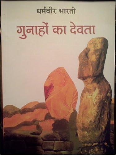 Gunahon Ka Devta Novel Pdf