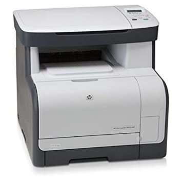 HP LaserJet Impresora multifuncional HP Color LaserJet CM1312 ...