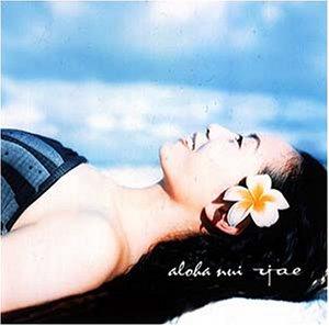 aloha-nui