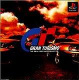 GRAN TURISMO(グラン・ツーリスモ) [PS]