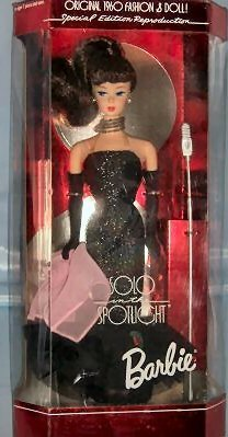(Barbie Solo In The Spotlight Special Edition Reproduction)