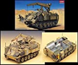 I.D.F. M113 Fitter Combat Repair Vehicle 1/35 scale Academy model kit
