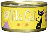 Tiki Cat & Tiki Dog 12/2.8 Oz Grill Ahi