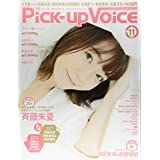 Pick-up Voice