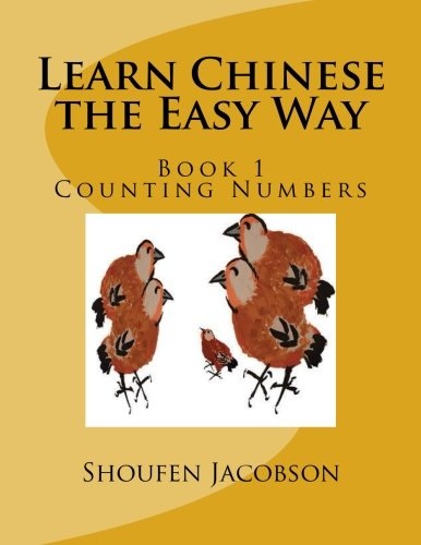 Learn Chinese the Easy Way: Book 1 Count Numbers (Volume 1) (Chinese Edition)