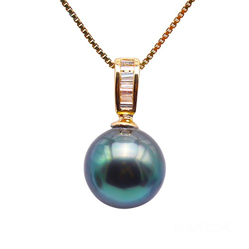 JYX 18K Gold 9.5mm Peacock Green Round Tahitian Pearl Pendant Necklace