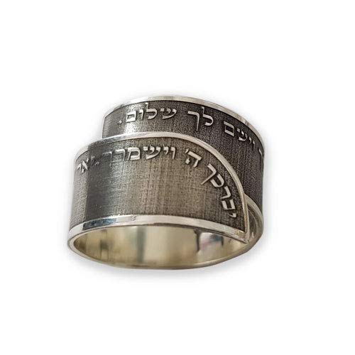 Israeli Gift Open Adjustable Ring Sterling Silver Protection Ring For Him Jewish Ring for Men Engraved in Hebrew with Priestly Blessing
