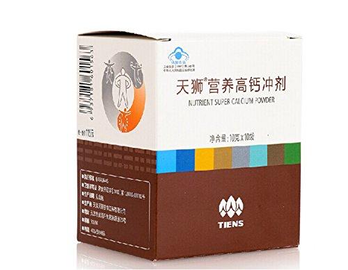2 boxes Tiens Nutrient Super Calcium Powder 100% Original 10bags/Box