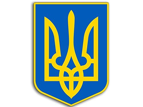 MAGNET Lesser Coat of Arms of Ukraine Shield Shaped Magnetic Sticker (kiev decal)
