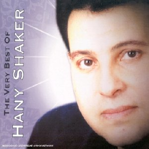 album hany shaker mp3