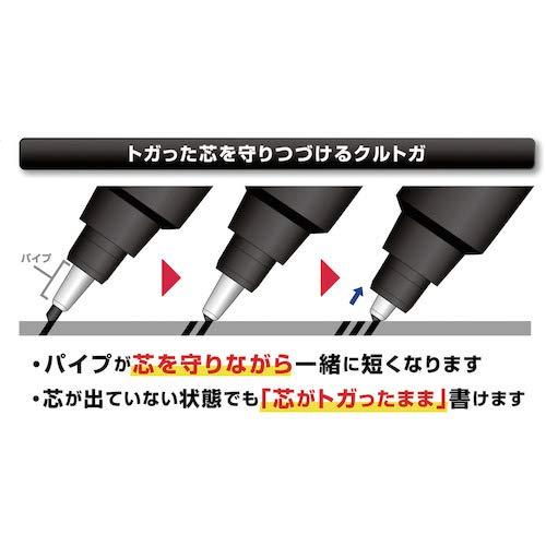 Uni Kuru toga Mechanical Pencil 0.5mm Black