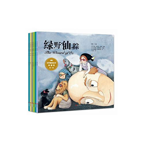 Century fairy tale picture book · Collector's Edition Volume 1 (Full 6) - 百年童话绘本·典藏版第1辑(全6册) PDF