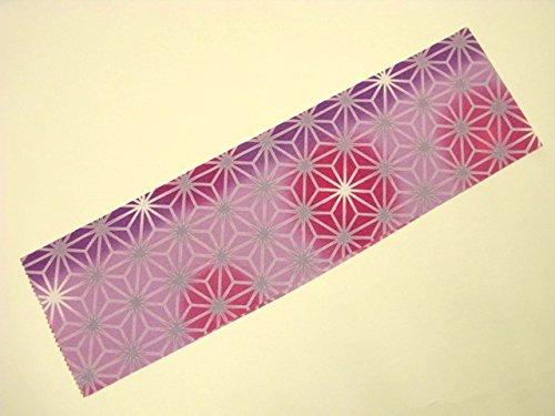 アンドリューハリディブラケットイソギンチャク半衿/紫?赤紫/麻の葉/ポリエステルちりめん