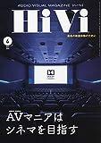 Hivi(ハイヴィ) 2019年 06 月号 [雑誌]