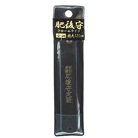 MADE IN JAPAN HIGONOKAMI bolsillo plegable del cuchillo (tamaño XL) Chrome cuchillo 210mm