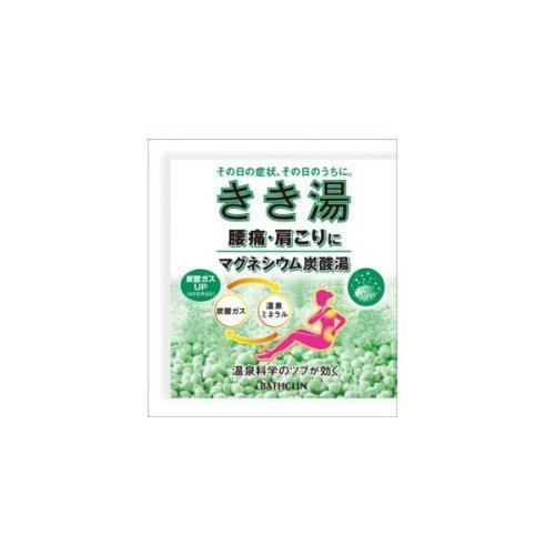[Kikiyu] Magnesium carbonic acid hot water 30g (citrus)