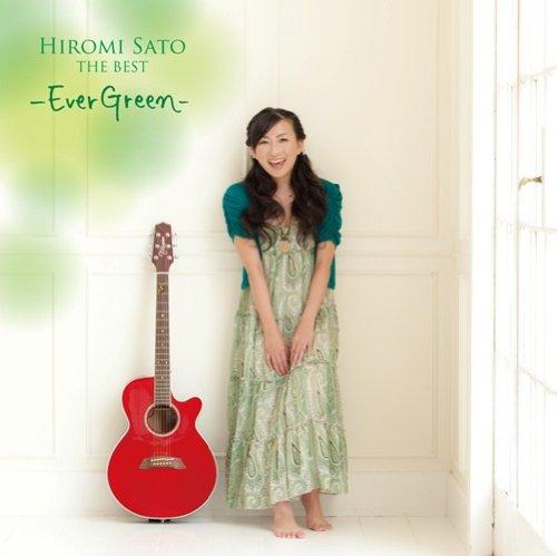 HIROMI SATO THE BEST -EVER GREEN-(2CD)