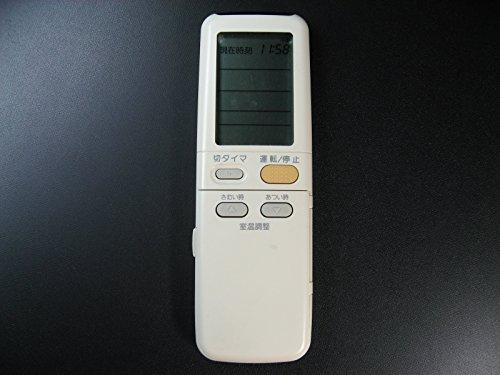 ダイキン エアコンリモコン RNAR-01