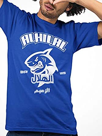 Al Hilal Al Zaeem ATIQ T-Shirt for Men, L