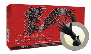 Microflex Black Dragon Powder Free Medical Grade Latex Exam Gloves (2000 Case)