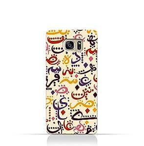AMC Design Samsung Galaxy S7 TPU Silicone Case with Arabic Geometric Pattern