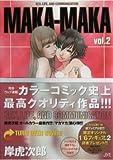 MAKA-MAKA (Vol.2)